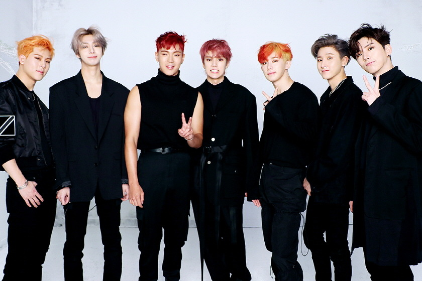 MONSTA X 'Are te There?' giacca Behind Story