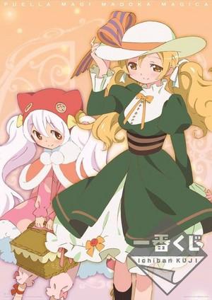 Mami and Nagisa