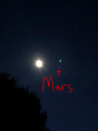 Mars, as seen from my front porch - random photo