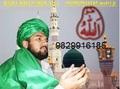 Mumbai)*(91(*)~9829916185 Love Marriage Specialist MoLvi Ji ... - all-problem-solution-astrologer photo