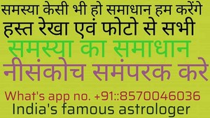 Punjab 91-8570046036 BLaCk Magic SpeciaList baba Ji