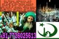 Qatar ___  91-7726025613 Black magic Specialist baba ji - all-problem-solution-astrologer photo