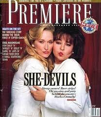 Roseanne Barr and Meryl Streep - Premiere Magazine Cover - 1989