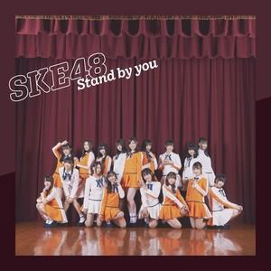 SKE48 - Stand Von Du