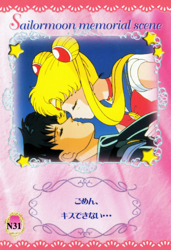 sailor moon wallpaper called Sailor Moon
