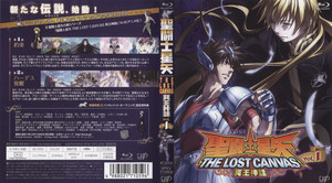 Saint Seiya: The Lost Canvas DVD
