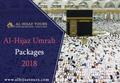 Umrah package - umrah-packages photo