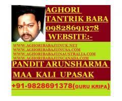 ALL PROBLEM SOLUTION ASTROLOGER images Vashikaran Specialist