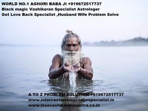 Vashikaran for boy or Boyfriend 919672517737 - Full control on mind