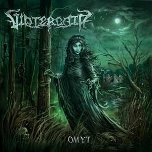 VintergatA's Омут Album Cover
