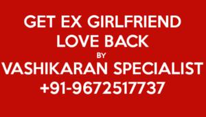 Voodoo spells | amor spells | Enemy Spells Caster A.k Sharma Ji 919672517737