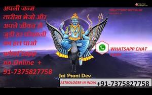 Xxx{91s75827758 Amore Vashikaran Specialist Baba ji ..Delhi