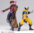Yamaguchi Series Revoltech Gambit and Wolverine Figure