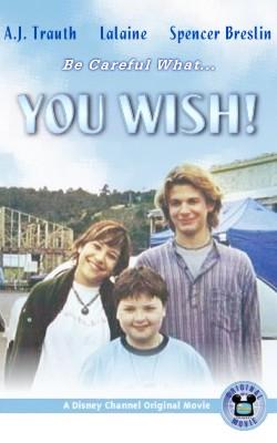 당신 Wish! (2003)