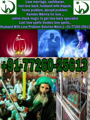 Book to Screen Adaptations hình nền titled tình yêu vashikaran black magic specialist molvi in gujrat 91-7726025613