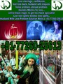 प्यार vashikaran black magic specialist molvi in gujrat 91-7726025613