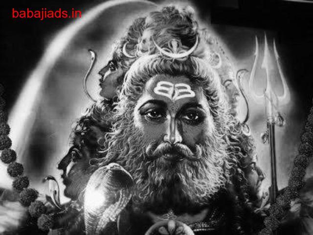 ALL PROBLEM SOLUTION ASTROLOGER Images Love Vashikaran Specialist Aghori Baba Ji 91 9781400093 DELHI Wallpaper And Background Photos