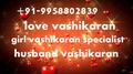 powerful(~91 9958802839 Divorce Problem Solution Baba ji Usa - all-problem-solution-astrologer photo