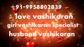 powerful(~91 9958802839 Love Breakup Solution Baba ji England - all-problem-solution-astrologer photo