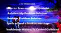 powerful(~91 9958802839Husband Wife Dispute Problem Solution Baba ji Uk - all-problem-solution-astrologer photo