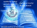 vashikaran molvi ji - all-problem-solution-astrologer photo