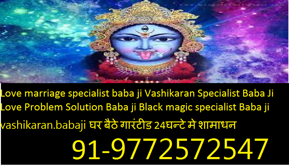 All Problem Solution Astrologer Images Whatsapp Number 91 9772572547