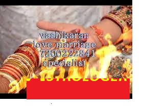 91-7300222841 প্রণয় Marriage Specialist baba ji in Noida