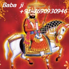( 91 7690930946 )//::intercast love marriage specialist baba ji