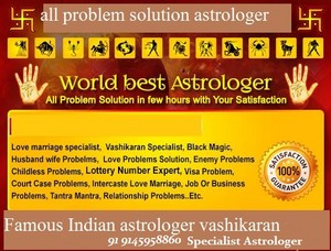 91 9145958860 Money Problem Solution Specialist Baba ji