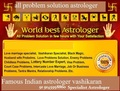 91 9145958860 Voodoo love spell specialist Baba ji  - all-problem-solution-astrologer photo