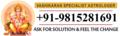समस्याओं का समाधान 9815281691 निराश लोग जरूर - former-wwe-diva-debra photo