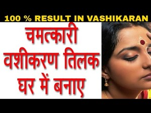 𝐀𝐬𝐭𝐑𝐨𝐋𝐨𝐆𝐲 9829619725 strong vashikaran mantra IN AMBATTUR TIRUNELVELI