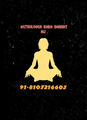 {{~AsTrO~}} 91=8107216603=tantra mantra love problem solution baba ji  - all-problem-solution-astrologer fan art