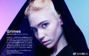 Grimes for Fatale Magazine