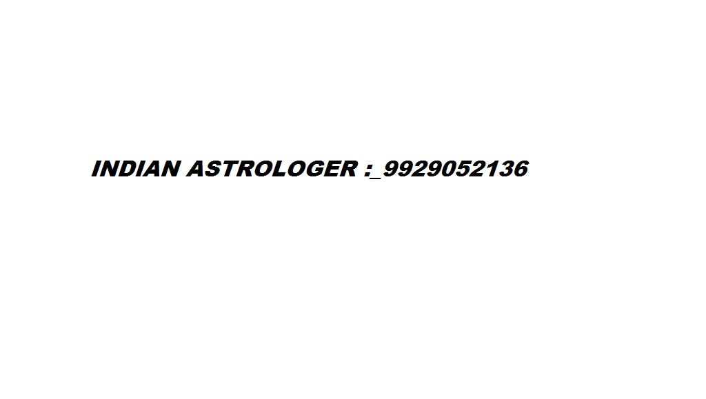 Islamic vashikaran mantra 9929052136 black magic specialist In Loni Siliguri
