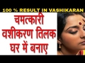Love Marriage Specialist Astrologer |:तांत्रिक विद्या:|| 8875513486 KAl - yhgfhgfggggg photo