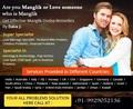 Muslim tantrik 9929052136 Vashikaran mantra In Australia Usa