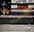 ((™O7073085665™)) Intercast love marriage specialist molvi ji OMAN - all-problem-solution-astrologer photo