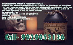 Totke for love 9929052136 Most powerful vashikaran In Indore Thane