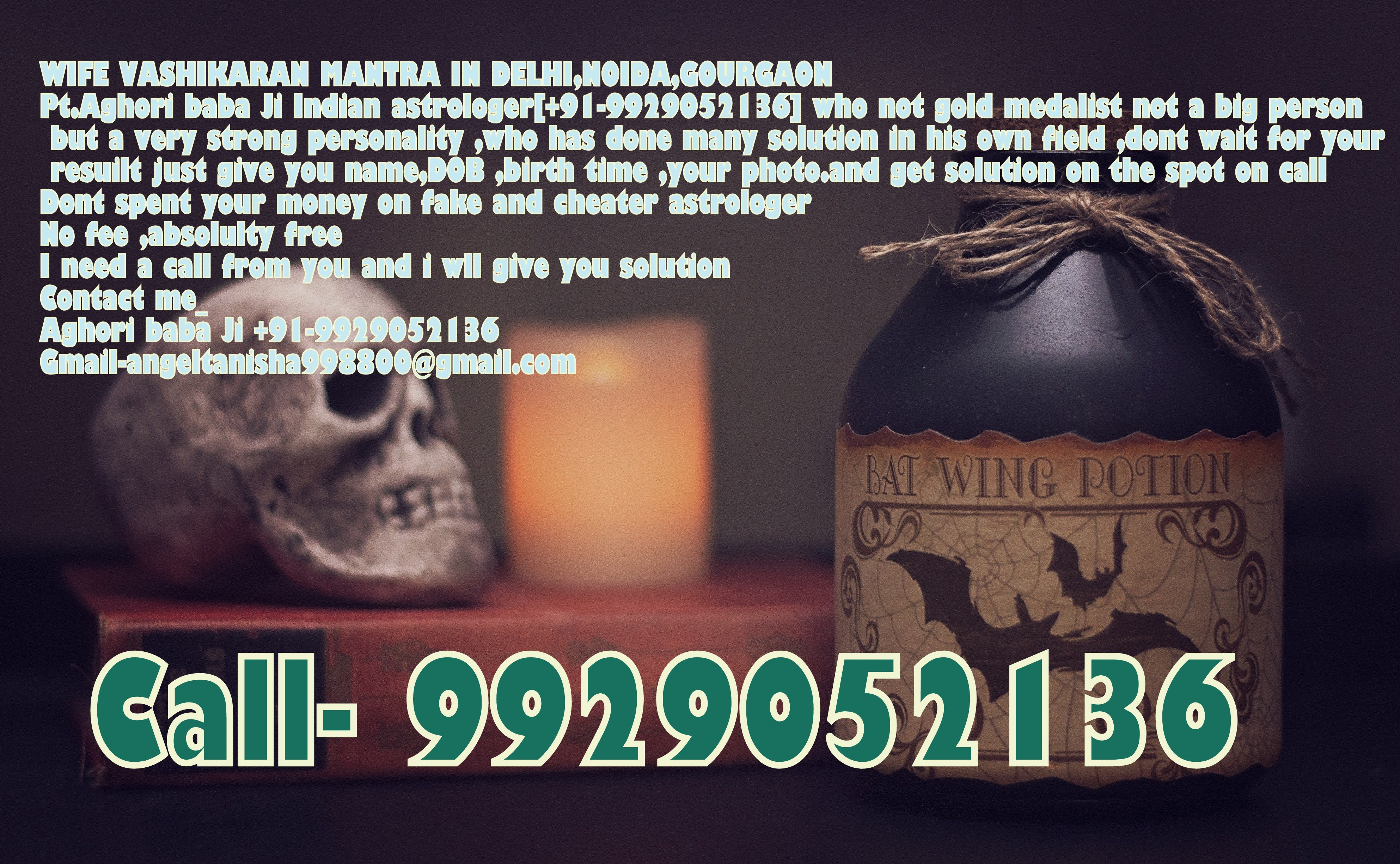 Totke for love 9929052136 Most powerful vashikaran In South Africa China