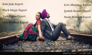 Vashikaran mantra for l'amour 9929052136 islamic vashikaran In Aurangabad Amritsar