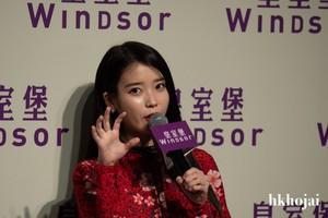 071218 IU Concert Hong Kong Press Conference at Windsor House