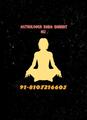 1537853233787 - all-problem-solution-astrologer fan art