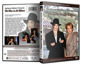 1997 Interview On DVD