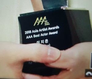 281118 IU at 2018 Asia Artist Awards