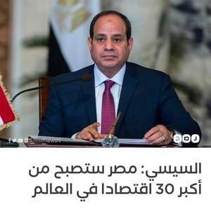 ABDEL FATTAH ALSISI PRESIDENT OF EGYPT