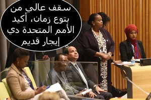 ABDELFATTAH ALSISI WHY MY EGYPT CLUB