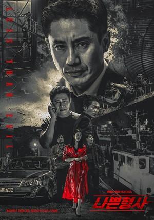 Bad Detective Poster