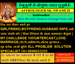 Black Magic Specialist In Mount Road fAMoUs BabA jI 08696653255 - all-problem-solution-astrologer icon