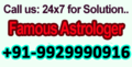 Black Magic to Kill Husband and Wife 919929990916 specialist baba ji - all-problem-solution-astrologer photo